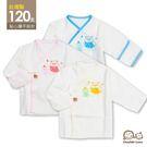 台灣製 超棉柔紗布衣 高密度120支和尚服 護手款紗布衣 新生兒服 嬰兒服 寶寶內衣0-6M【GA0024】