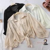 防曬披肩 薄款防曬襯衫女夏季寬鬆蝙蝠開衫短款雪紡空調衫外搭小披肩學生潮 8色
