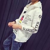 春夏季男士韓版超薄款休閒風衣連帽防曬衣服男女外套【快速出貨好康八折】
