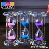 水晶沙漏計時器擺件創意個性簡約現代客廳酒櫃裝飾品擺設女生禮物『快速出貨』