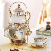 下午茶茶具組合含咖啡杯+茶壺-6人土豪金歐式高檔陶瓷茶具2色69g12[時尚巴黎]