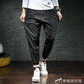 牛仔褲 R秋冬長褲小腳牛仔褲男裝韓版潮哈倫褲男士長褲男R1804 辛瑞拉