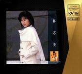 【停看聽音響唱片】【CD】林志美:林志美 (24K金版)