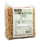 DR.OKO德逸 有機雞豆(又名雪蓮子、埃及豆、鷹嘴豆) 500g/包