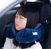 午睡枕網紅記憶棉u型枕護頸枕脖子旅行u形午睡枕坐火車飛機睡覺神器女男 二度3C