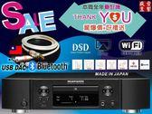 盛昱音響 #本周驚爆價+好禮送 #日本 MARANTZ ND8006 網路CD播放機 #預購中