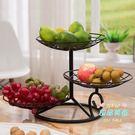 果籃 三層水果盤客廳北歐多層干果盤現代簡約創意水零食極簡點心盆T 4色