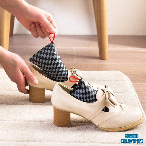 家居百貨 鞋子活性炭鞋塞吸汗臭味炭包鞋柜去味竹炭包除異味除臭碳包【ZOZOMI】