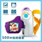 【送32G記憶卡】兒童攝影相機 高清數位兒童相機 迷你錄像機 小相機 小朋友生日禮物 兒童照相機