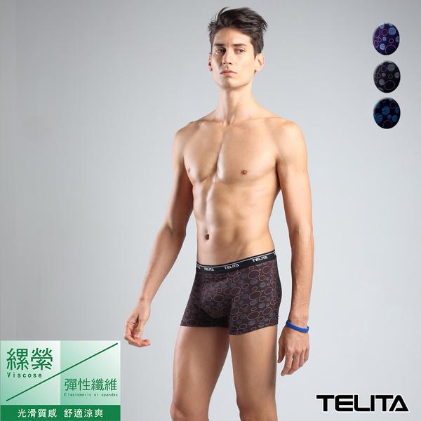 男內褲【TELITA】幾何圓圖騰嫘縈平口褲 四角褲