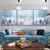 客廳沙發背景墻裝飾畫北歐風格裝飾餐廳墻小巨蛋之家