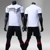 【TT】(今日免運)2018足球服套裝定制光板男女成人兒童足球衣印號訓練比賽隊服夏季