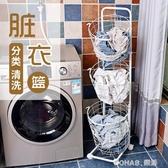 北歐洗衣髒衣籃浴室衣服收納筐鐵藝ins髒衣簍衛生間家用簡約 NMS 樂活生活館