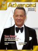 彭蒙惠英語雜誌 7月號/2020