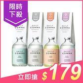 韓國 Daily Comma 居家香氛(100ml) 多款可選【小三美日】香竹/芳香劑$199
