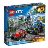 樂高積木 LEGO《 LT60172 》City 城市系列 - 泥路追擊 ╭★ JOYBUS 玩具百貨