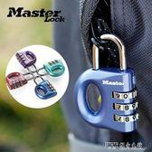 瑪斯特密碼鎖行李箱包鎖學生宿舍掛鎖迷你小鎖頭健身房衣櫃鎖 探索先鋒