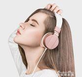 C3耳機頭戴式 音樂k歌帶麥有線控手機電腦耳麥可愛女   麥琪精品屋
