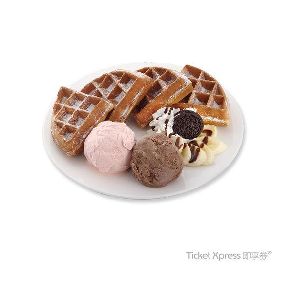 [即享券。COLD STONE]冰淇淋鬆餅