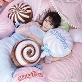 棒棒糖午睡枕頭汽車抱枕被子兩用珊瑚絨腰靠枕靠墊空調被毯子 檸檬衣舍