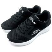 《7+1童鞋》中童 SKECHERS 97860L/BLK 輕量透氣網布 運動鞋 慢跑鞋 B980 黑色