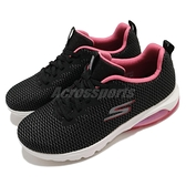 Skechers 休閒鞋 Go Walk Air-Shadow 黑 粉紅 女鞋 健走鞋 運動鞋 【ACS】 124337BKHP