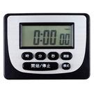 【奇奇文具】KINYO TC-3 電子式計時器數字鐘