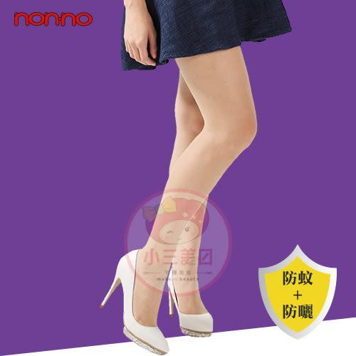 儂儂non-no(98195)極輕薄防蚊防曬褲襪 (1件入) 2色可選 【小三美日】