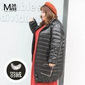 Miss38-(現貨)【A10141】大尺碼輕薄羽絨衣 長版白鴨絨 隱形拉鍊口袋 防風保暖外套-中大尺碼女裝