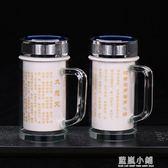 大悲咒玻璃杯心經陶瓷水杯六字大明咒雙層隔熱保溫杯辦公佛教茶杯 藍嵐