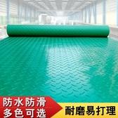 浴室防滑墊 PVC防水塑料地毯地板墊防滑墊車間走廊加厚地膠浴室塑膠地墊滿鋪-三山一舍JY
