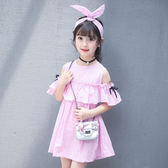 兒童洋裝—女童連身裙夏兒童裙子露肩大童裝韓版夏季兒童公主裙寶寶夏裝10歲 依夏嚴選