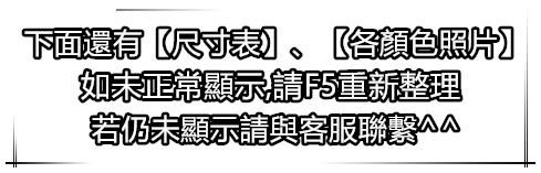 三節叉字母刺繡休閒褲 4色 M-5XL碼【CM65034】