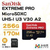【和信嘉】SanDisk EXTREME PRO MicroSDXC 256G 170M/s 記憶卡 (附轉卡) U3 V30 A2 群光公司貨 原廠保固終身