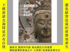 二手書博民逛書店響堂山罕見石窟 佛像 Echoes of the Past: T