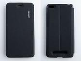 gamax Xiaomi 小米手機 4i 磁扣側翻手機保護皮套 經典二代 6色可選