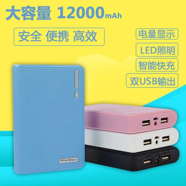 【PB 錢包】行動電源 12000MAH 移動電源 12000毫安培 使用micro usb充電 note5 j7 2016 r9 plus note3