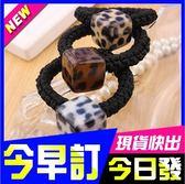 [24hr-快速出貨]   新年 禮物 韓國 豹紋 方塊 髮圈 髮束 束髮 馬尾 頭繩 高檔 頭飾 髮繩 皮筋 飾品