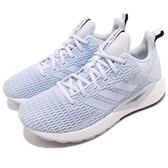 adidas 慢跑鞋 Questar CC W 藍 粉藍 白 避震透氣 基本款 女鞋 運動鞋【PUMP306】 DB1304