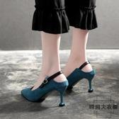 高跟鞋女尖頭細跟性感小碼單鞋大碼【時尚大衣櫥】