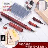 毛筆 金尖鋼筆式毛筆純狼毫小楷軟筆可加墨書法筆中楷軟頭書法秀麗筆