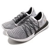 Under Armour UA 慢跑鞋 Speedform Slinashot 2 灰 白 針織鞋面 運動鞋 男鞋【PUMP306】 3000007101