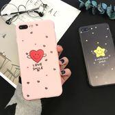 [24H 現貨] 情侶 卡通 可愛 蘋果 手機殼 iPhone7 iPhone6 plus i6s 矽膠 全包 星星 笑臉 保護殼 手機套