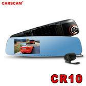 【CARSCAM】行車王 CR10 190度WDR雙鏡頭行車記錄器 送16G記憶卡
