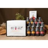春霖山園 樹蕃茄纖果飲家庭分享號(12入) 送保冷環保購物提袋