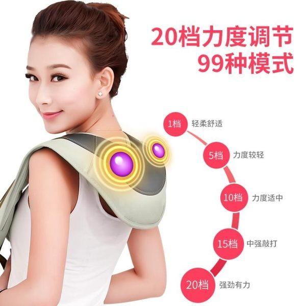 售完即止-肩頸按摩器儀頸椎頸部多功能全身腰部肩膀部勁椎捶打披肩加熱8-16(庫存清出T)