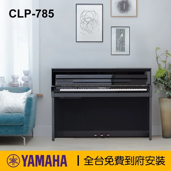 小叮噹的店 - YAMAHA CLP785 88鍵 木質琴鍵 旗艦級 鋼琴烤漆 電鋼琴 數位鋼琴