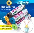 45*50抽繩式隨機色15入垃圾袋 塑膠...