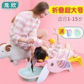 龍欣大號可摺疊家用嬰兒寶寶洗髮神器女童小孩洗頭床兒童洗頭躺椅igo 衣櫥の秘密