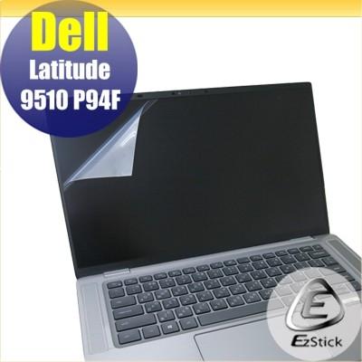 DELL Latitude 9510 P94F 特殊規格 靜電式筆電LCD液晶螢幕貼 (可選鏡面或霧面)
